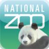 XCO Software LLC - Smithsonian's National Zoo artwork